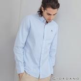 【GIORDANO】男裝四季百搭彈力牛津紡襯衫 - 72 藍白條紋