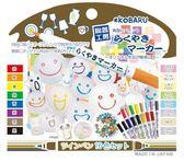 陶瓷彩繪筆16色裝(86002 )