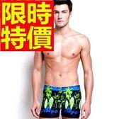 四角泳褲-溫泉游泳造型優質男平口褲56d83【時尚巴黎】