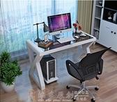 電腦桌 現代簡約電腦台式桌家用書桌經濟型寫字台鋼化玻璃辦公桌學習桌子 DF  維多原創
