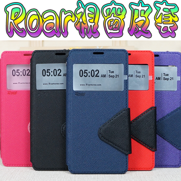 【Roar】Apple iPhone X A1901 5.8吋 視窗皮套/側翻手機套/支架斜立保護殼-ZX
