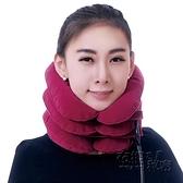 羅脈頸椎充氣式大力度三層全絨氣壓家用用 衣櫥の秘密
