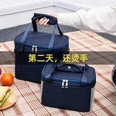 保溫袋子飯盒手提包便當帶飯鋁箔加厚防水飯盒袋午餐上班族小學生 黛尼時尚精品