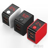 快充充頭 充電器頭安卓快充vivo多口通用8數據線多功能ipad 華為智慧2A小米手機OPPO閃充 新品
