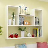 創意牆上置物架免打孔壁掛牆架壁櫃牆壁牆面臥室隔板書架現代簡約igo   莉卡嚴選