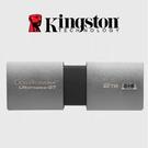 Kingston 金士頓 DataTra...