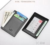鱷魚男士卡包真皮超薄小巧名片夾卡片包卡夾簡約迷你證件包卡套潮 3C優購