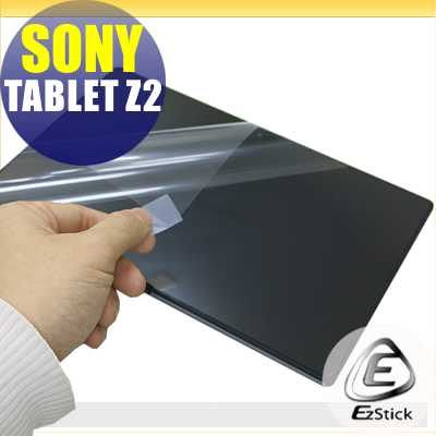 【EZstick】 SONY Xperia Tablet Z2 專用 靜電式平板LCD液晶螢幕貼 (可選鏡面防汙或高清霧面)