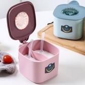 家用廚房單個調料盒兩格佐料瓶分格調味盒大容量收納鹽罐味精罐子