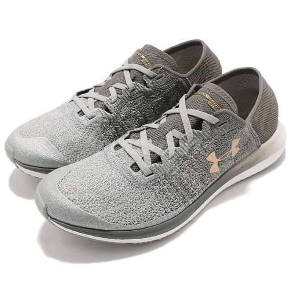 Under Armour UA 慢跑鞋 Threadborne Blur 灰 白 避震透氣 運動鞋 男鞋【PUMP306】 3000008302