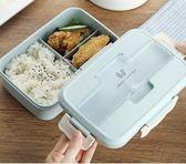 【免運】便當盒 304不鏽鋼簡約帶蓋韓版分格微波爐保溫飯盒多格便攜分隔便當盒
