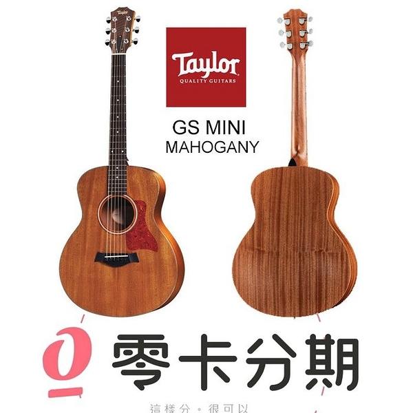 ☆唐尼樂器︵☆歡迎零卡分期 Taylor GS mini 36吋 桃花心木 面單板 吉他 旅行吉他 含原厰厚袋