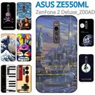 [ZE551ML 硬殼] ASUS 華碩 ZenFone 2 Deluxe 怪獸機 (5.5吋) ZE550ML Z00AD Z008D 手機殼 外殼