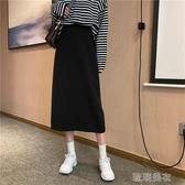 2019秋冬新款韓版高腰A字一步裙寬鬆中長款黑色針織半身裙女ins潮 琉璃美衣
