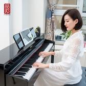 電鋼琴  電鋼琴88鍵重錘專業成人家用兒童初學者學生考級智慧電子鋼琴  LX 聖誕節