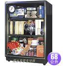 『收藏家』68公升電子防潮箱 AD-72...