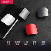 Y8藍芽接收器無線領夾式耳機車載音響aux音頻蘋果通用4.1    3C優購