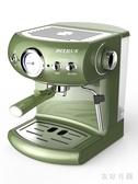 薄荷綠220V咖啡機家用全半自動意式商用蒸汽式打奶泡 FF1731【衣好月圓】