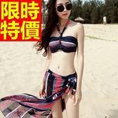 泳衣(三件式)-比基尼-音樂祭沙灘衝浪必備創意新品2色54g28[時尚巴黎]