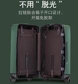 透明箱套開箱免脫拆卸彈力旅行箱保護套加厚防水20/24/28寸防塵罩 向日葵