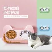 寵物碗雙碗食盆不銹鋼喂食防漏飲水盆【聚寶屋】