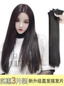 假髮女長髮長直髮一片式無痕接髮片隱形貼片仿真髮假髮片接頭髮【快速出貨八折】