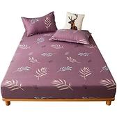 床笠純棉單件全棉床墊套防滑固定床套全包席夢思保護套防塵罩床罩 雙十二購物節