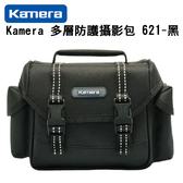 Kamera 多層防護攝影包 621-黑
