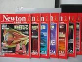 【書寶二手書T7/雜誌期刊_QAJ】牛頓_231~237期間_共7本合售_解剖新書2002等