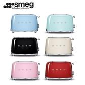 〔義大利SMEG〕2片式烤麵包機 耀岩黑/奶油/粉藍/粉綠/粉紅/魅惑紅 TSF01