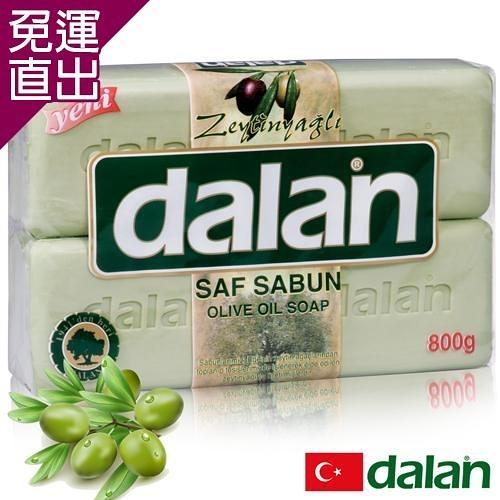 土耳其dalan 頂級橄欖油活膚皂 200gX4超值組【免運直出】