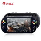 遊戲機 小霸王Q700游戲機掌機PSP懷...