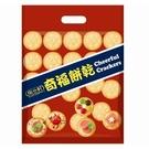 掬水軒奇福餅乾量販包320g【愛買】