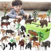 兒童動物園恐龍玩具套裝仿真動物模型大號老虎獅子男孩禮物3-6歲   電購3C