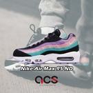 【六折特賣】Nike 休閒鞋 Air Max 95 ND 黑 白 紫 粉色 男鞋 復古慢跑鞋 運動鞋【ACS】 BQ9131-001