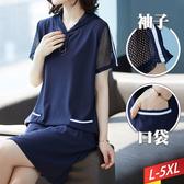雙釦環口袋拼接洋裝 L~5XL【163923W】【現+預】-流行前線-