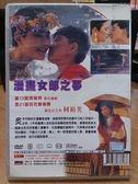 挖寶二手片-Y87-030-正版DVD-電影【鬼狗殺手】-佛瑞斯惠特克