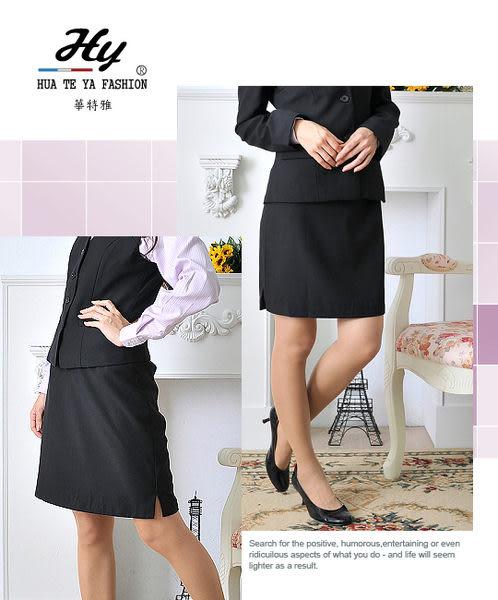 【大尺碼-HTY-02E-A】華特雅-俐落時尚OL辦公室女西裝直筒裙(黝黑)