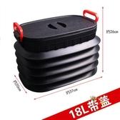 折疊水桶 大號車用洗車水桶車載便攜式旅行戶外伸縮釣魚儲水桶可折疊刷車桶T