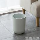 桌面垃圾桶北歐創意簡約素色垃圾桶家用桌面...