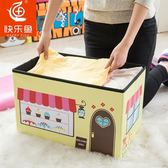 兒童卡通收納凳可坐成人玩具儲物箱收納板凳椅子折疊沙發凳換鞋凳 七夕特別禮物