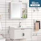 衛浴櫃 林浴室櫃組合現代簡約太空鋁小戶型洗臉盆面盆櫃洗漱台JY【快速出貨】