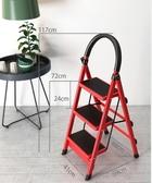 合梯子人字家用折疊2米加厚裝修室內小型多功能伸縮踏板人子家庭