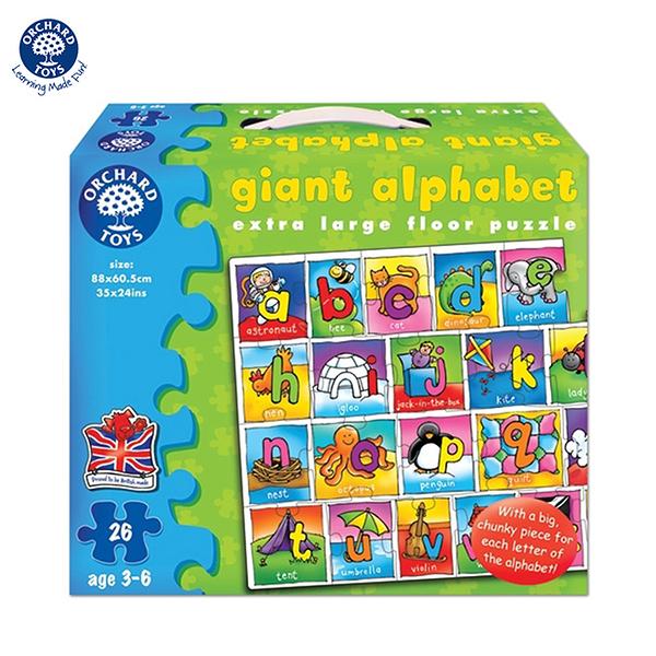 【英國Orchard Toys】遊戲拼圖-字母拼拼看