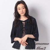 ❖ Spring ❖ 鏤空針織V領上衣 (提醒➯SM2僅單一尺寸) - Sm2