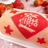 糖果貓烘焙.招財進寶蛋糕捲(420g/條)﹍愛食網
