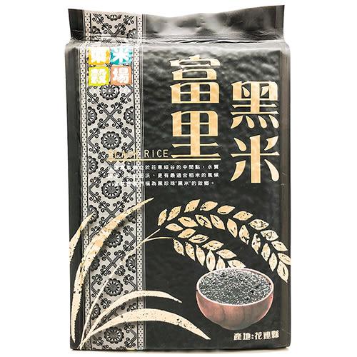 樂米穀場花蓮富里黑米1KG【愛買】