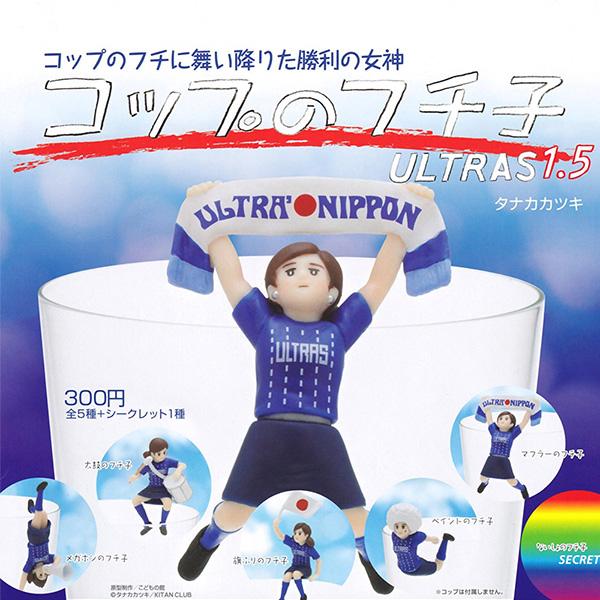 全套5+1款【日本正版】杯緣子 日本啦啦隊 V1.5版 扭蛋 轉蛋 杯緣裝飾 KITAN 奇譚 - 179770