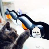 貓貝勒貓吸盤玩具墻面玩具逗貓波浪球型娛樂貓玩具窗台成幼貓用品 道禾生活館
