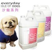 【 ZOO寵物樂園】《ISLE OF DOGS》愛犬島專業沙龍系列香波1加侖(5種配方)